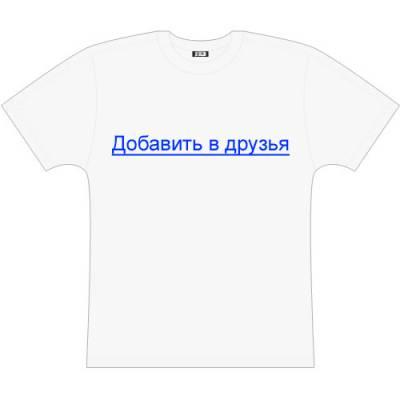 42 моделей футболок, маек Independent от 870.00 руб. в наличии.